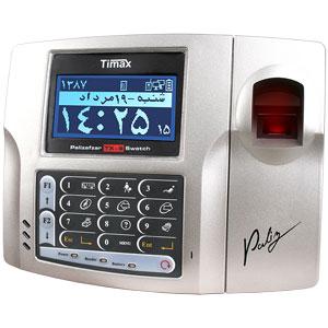 دستگاه حضور و غیاب پالیز افزار Timax tx9