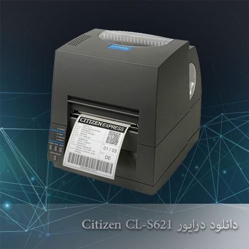 دانلود درایور لیبل پرینتر Citizen CL-S621 سیتیزن
