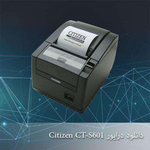 دانلود درایور فیش پرینتر Citizen CT-S601 سیتی زن
