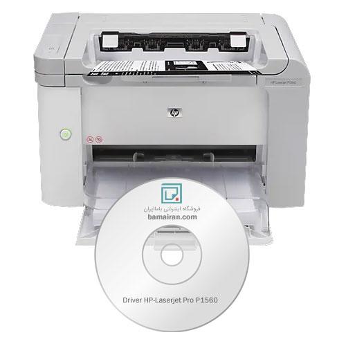 درایور پرینتر HP LaserJet Pro P1560