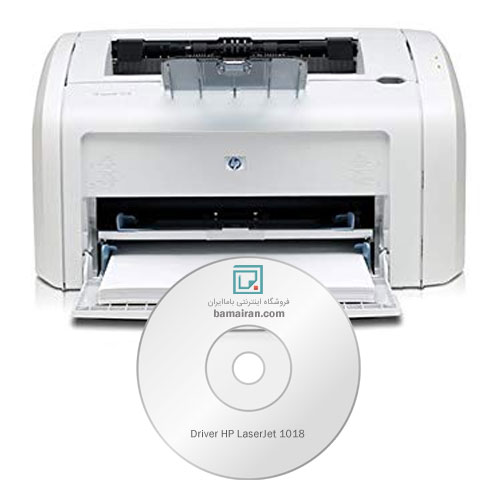 درایور پرینتر HP LaserJet 1018