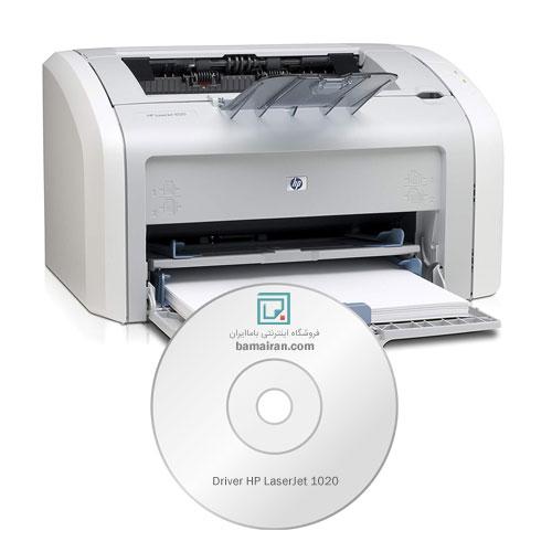 درایور پرینتر اچ پی Driver HP LaserJet 1020